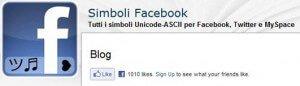 simboli-facebook-blog.jpg