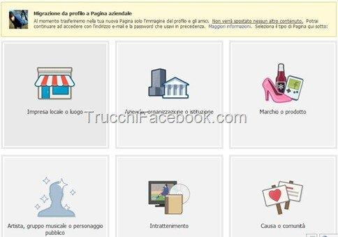 migrazione profilo pagina