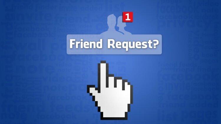richiesta amicizia