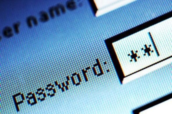 Come scoprire password su Facebook
