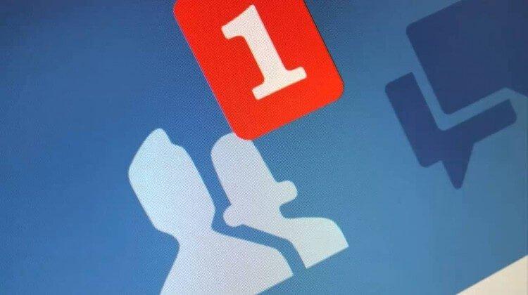 Come visualizzare le richieste di amicizia inviate su Facebook