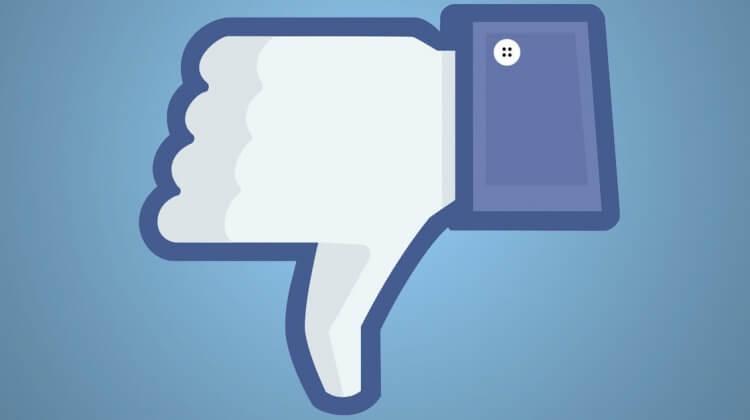 11 cose da non fare su Facebook (seconda parte)
