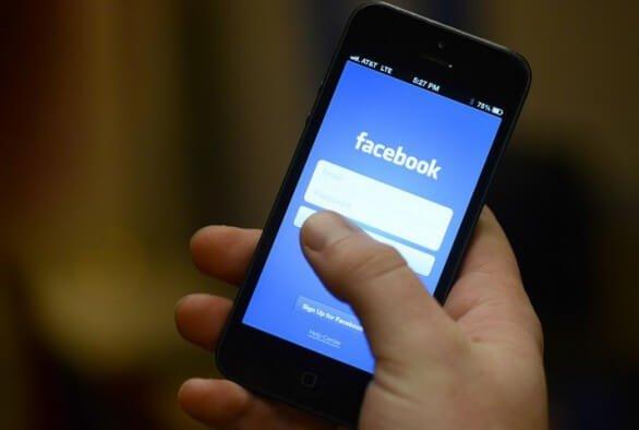 Come proteggere la privacy dal nuovo motore di ricerca di Facebook