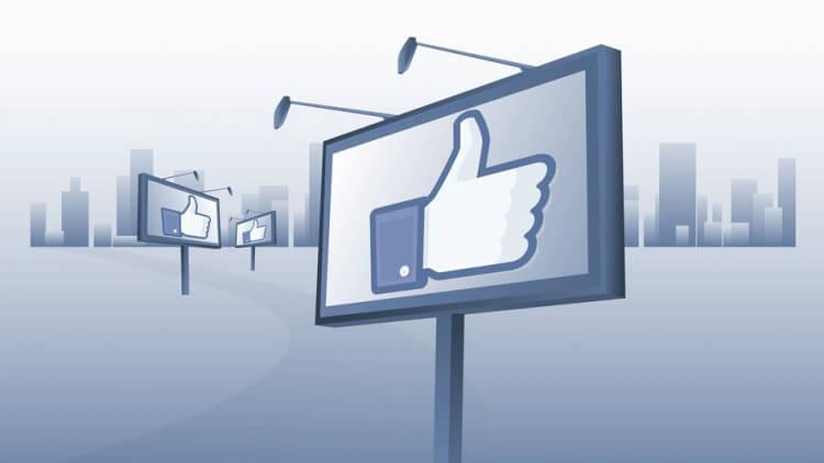 Pubblicita Facebook Ads