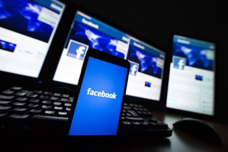 monitorare facebook
