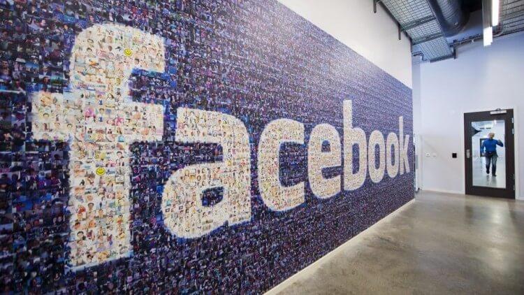 Facebook-mosaico