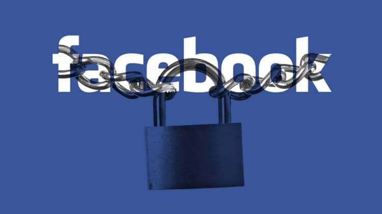 Tutte le impostazioni per tutelare privacy e sicurezza su Facebook