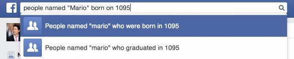nome data nascita facebook