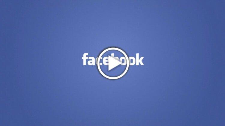 Come selezionare la qualità dei video su Facebook
