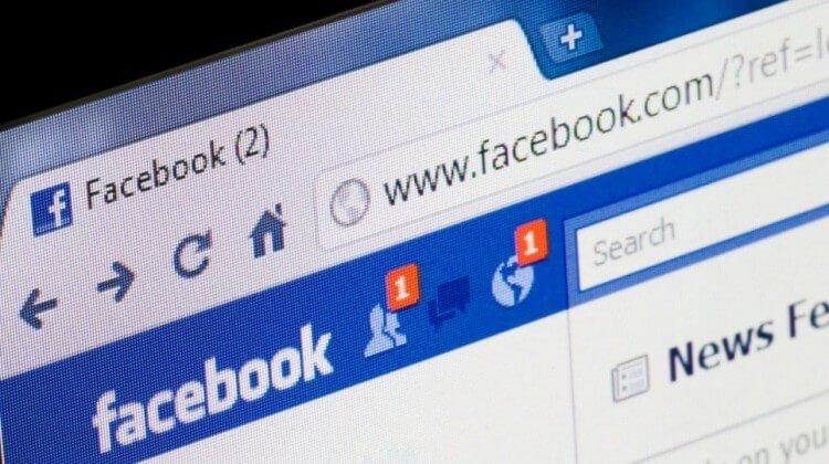 Come annullare una richiesta di amicizia su Facebook