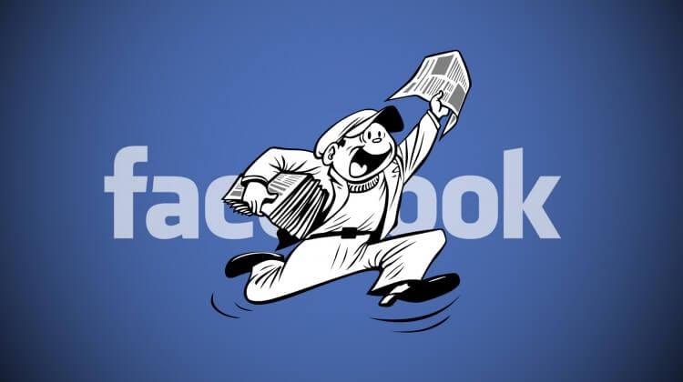 Facebook: Stop ai contenuti promozionali non sponsorizzati