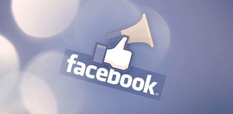 Offerte pubblicità Facebook