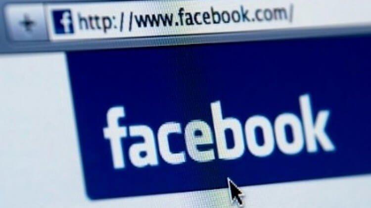Come cambiare URL profilo e pagina Facebook