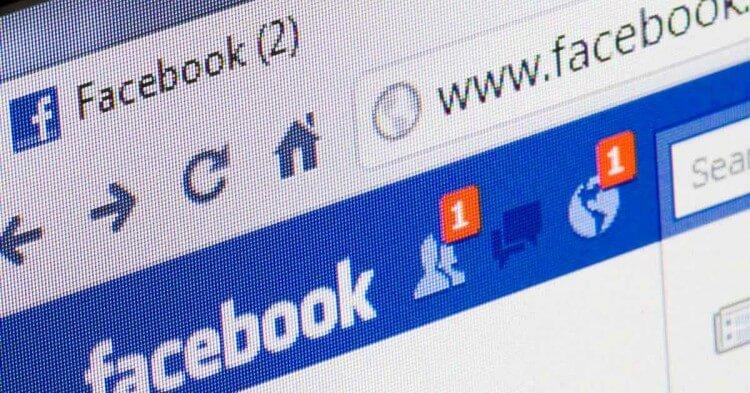 facebook-sezione-notizie