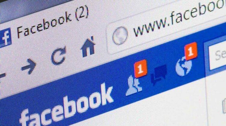 Come vedere più o meno post degli amici su Facebook