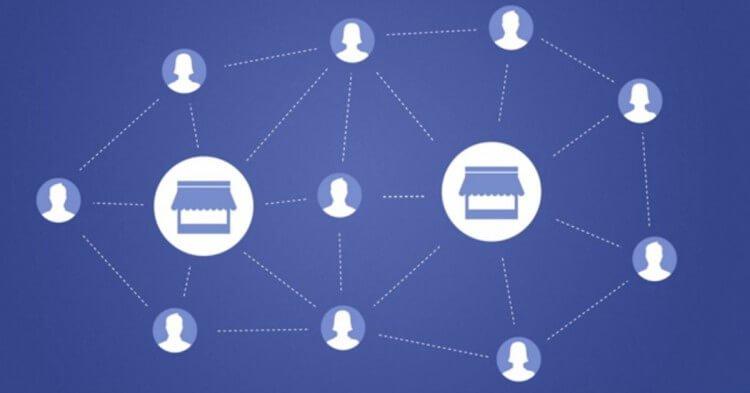 pubblicizzare-pagina-facebook